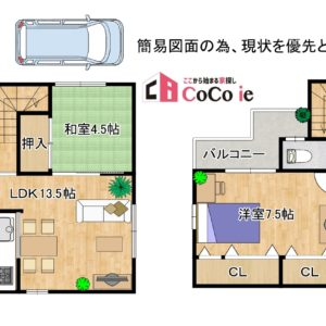 和泉市王子町にて築浅のコンパクトハウス誕生♬ 間取り