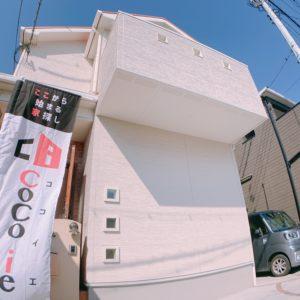 岸和田市上町 築浅中古戸建て誕生♬