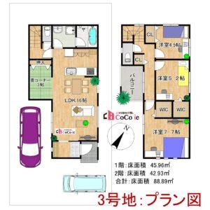 ◆3号地プラン:ウォークインが2つもある収納力盛沢山の賢い家(^-^)