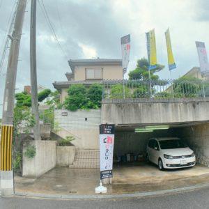 岸和田市上松星和台から約120坪の土地広物件登場♬