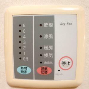 ◆お風呂の浴室乾燥機のリモコンとなります。